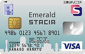 カード 三菱 解約 ニコス ufj MUFGカード 退会のお手続き|クレジットカードなら三菱UFJニコス